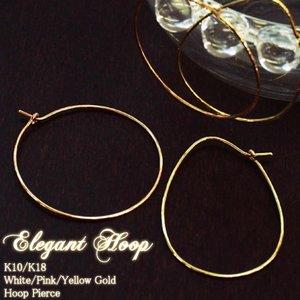 """100 %品質保証 ゴールドの輪を耳元に添えて♪""""Elegant Hoop""""ゴールドフープピアス【K10 or or K18/WG・PG・YG】【10金/18金】 新作!, homegrow:792a721b --- aaceara.org.br"""