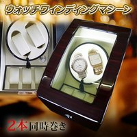 brand new c7d6f e0693 東大阪 腕時計 自動 巻き上げ機から探した商品一覧【ポンパレ ...