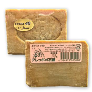 アレッポの石鹸 エキストラ40 180g