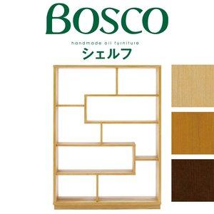 正規激安 BOSCO(ボスコ)シェルフ シンプル ナチュラルモダン オープンラック 天然木 オイルフィニッシュ, 大人気の 2c250867