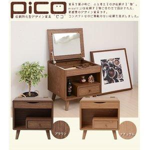 超可爱の Pico series dresser series 送料無料 コスメ収納 ドレッサー Pico 送料無料, ゴカマチ:2af46731 --- blog.iobimboverona.it