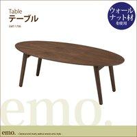 エモ テーブル ローテーブル センターテーブル 送料無料