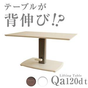 好評 昇降テーブル カフェテーブル サイドテーブル リフティングテーブル 送料無料, 八尾町 0c348a5f