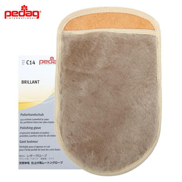 Pedag Brillant Polishing Glove