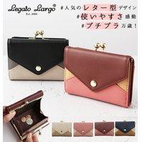 b3239c3d3981 送料無料. 二つ折り財布 Legato Largo レガートラルゴ 通販 財布 二つ折り レディース がま口 が.