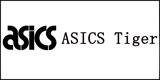 ASICS Tiger (アシックスタイガー)正規取扱店THREEWOOD