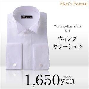 270473aea6b7e 結婚式に使えるウイングカラーシャツ フォーマル・結婚式タキ...|WAWA ...
