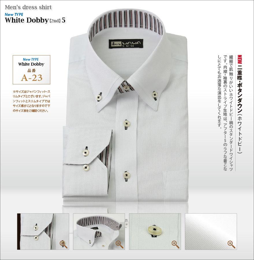 ワイシャツ長袖メンズ