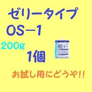 3c06237fbdb6 【き以外用ページ】《まずはお試し セール!》ゼリータイプ ポンパレモール 経口補水液OS-1(オーエスワン) 200ml 1個  オーエスワンゼリーは、電解質と糖質の配合 ...