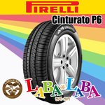 185/65R14 86H ピレリ Cinturato P6 低燃費