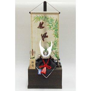 大切な 五月人形 収納 コンパク 五月人形 兜 kabuto-49 五月人形 送料無料 3万円より 兜 久月・ケース・収納飾りなど取揃え, 温泉町:2d05f387 --- ancestralgrill.eu.org