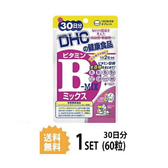 B ビタミン