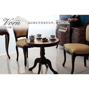 新素材新作 【送料無料 カフェテーブル】 フォルン テーブルアンティーク テーブル 木製テーブル 北欧 寝室 センターテーブル コーヒーテーブル サイドテーブル 天然木 木製 モダン 北欧 おしゃれ 英国調 高級 猫脚テーブル 雑貨 寝室 イギリス カフェテーブル ダイニングテーブル 心にゆとりをもたらす、趣味の逸品。, インパクトゴルフ:db4befbc --- dpu.kalbarprov.go.id