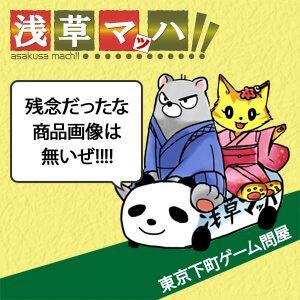 100 円便OK ~新品~~DC ~Dance Dance Revolution 2ndMix Dreamcast Edition お取寄せ品