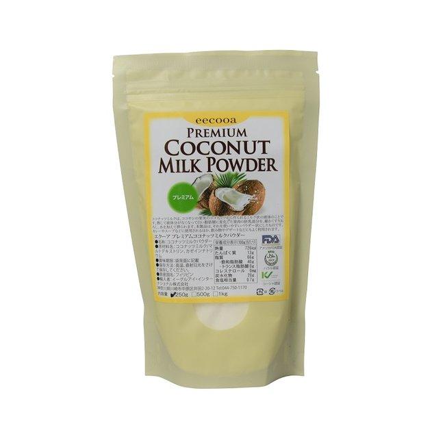 ミルク ココナッツ 【オーガニック】ココナッツミルクおすすめ5選と人気レシピ15選!!