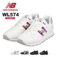 93edaae2b1625 【送料無料】new balance 本革 スニーカー レディース ニューバランス NB WL574 定番.
