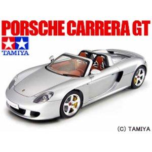 1/24 スポーツカーシリーズ No.275 ポルシェ カレラ GT タミヤ 9500円以上購入で送料無料
