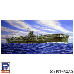 ピットロード PIT-ROAD 1/700 大戦艦 プラキット W71 日本海軍 空母 天城 9500円以上購入で送料無料
