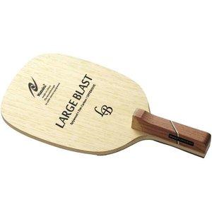 新作 ラージブラスト P NITTAKU ニッタク 卓球ラージボール用ペンラケット P #NC-0193 ニッタク NITTAKU 10800円以上購入で送料無料(一部地域を除く), ハイアールストア:075b1154 --- cartblinds.com