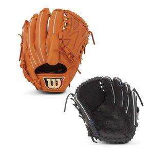 数量限定セール  送料無料(一部地域を除く) (左投げ用)D-MAX #WTARDR1WUR-90 WILSON 投手用 一般軟式野球グラブ(左投げ) [カラー:ブラック] [サイズ:9] #WTARDR1WUR-90 ウィルソン [カラー:ブラック] WILSON, オタリムラ:de68b298 --- hundeteamschule-shop.de