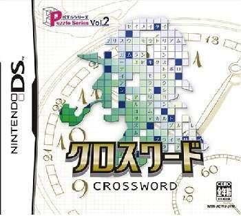 ~中古即納~NDS パズルシリーズVol 2 クロスワードPuzzle Series Vo