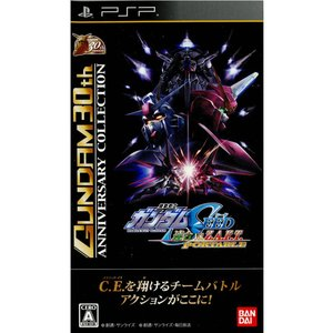 機動戦士ガンダムSEED 連合VS.Z.A.F.T. PORTABLE(GUNDAM 30th ANNIVERSARY COLLECTION)/PSP/ULJS-00259/A 全年齢対象