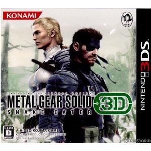 ~新品即納~3DS メタルギアソリッドスネークイーター3D METAL GEAR SOLID 3 SNAKE EATER 3D MGS 20120308