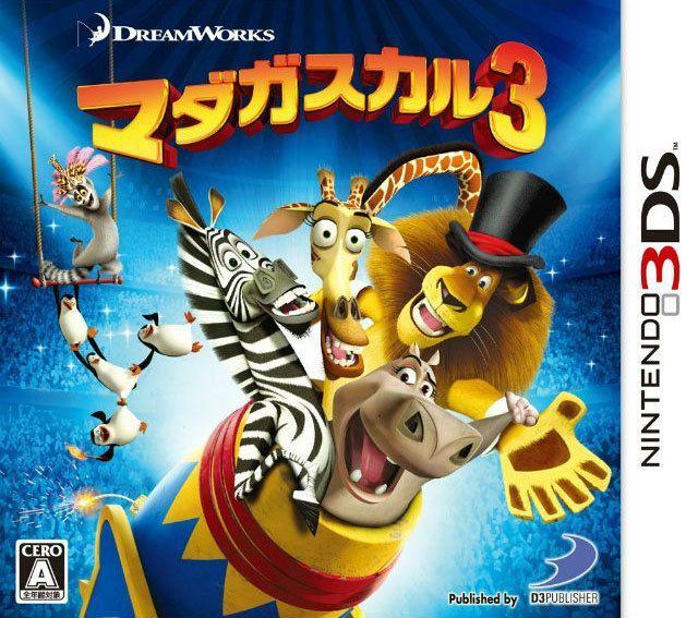 ~中古即納~3DS マダガスカル3 THE VIDEO GAME DREAM WORKS