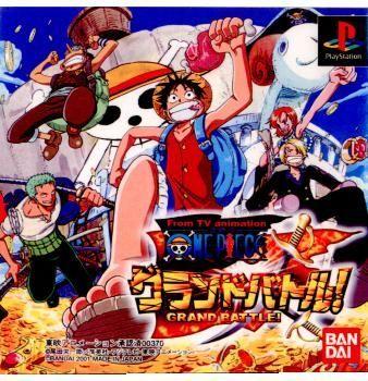 【中古即納】[表紙説明書なし][PS]From TV animation ONEPIECE(ワンピース) グランドバトル!(20010315)
