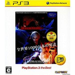 デビル メイ クライ 4 playstation 3 the best ps3 bljm 55017 c 15才