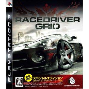 【中古即納】PS3 RACE DRIVER GRID レースドライバーグリッドスペシャルエディションBLJM 60118 20090115