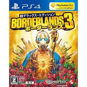 当季大流行 【新品即納】[PS4]予約特典付(ゴールド武器パック) ボーダーランズ3(Borderlands 3) 超デラックス・エディション(限定版)(20190913), オレンジインテリア 2197f6f4