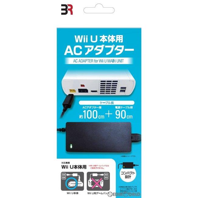 アダプター wii u 【楽天市場】Wii U