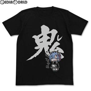【新品即納】[CHG]Re:ゼロから始める異世界生活 レム 鬼がかってますねTシャツ/BLACK-M コスパ(20170928)