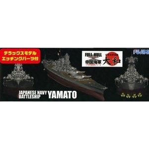 【新品即納】[PTM]FHSP-5 1/700 日本海軍戦艦 大和 フルハルモデルDX プラモデル フジミ(20140426)