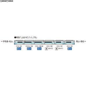 【国内正規総代理店アイテム】 【新品即納】[RWM]HO-411 鉄道模型 JRディーゼルカー キハ181形(JR四国色) HOゲージ 鉄道模型 TOMIX(トミックス)(20180331)【午後13時】までのご注文及び午後14時までのご決済完了で【年中無休】【即日発送】!ご不明な点やご質問等ございましたらメール又はお(10:00~18:00)にてお気軽にお問合せ下さいませ。, 喬木村:c00680e8 --- 5613dcaibao.eu.org