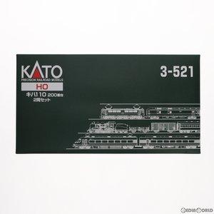 【返品交換不可】 【新品即納】[RWM]3-521 キハ110 200番台(M+T) 2両セット 2両セット HOゲージ 鉄道模型 KATO(カトー)(20180602)【午後13時 鉄道模型 HOゲージ】までのご注文及び午後14時までのご決済完了で【年中無休】【即日発送】!ご不明な点やご質問等ございましたらメール又はお(10:00~18:00)にてお気軽にお問合せ下さいませ。, ヴェニスの商人:490c3218 --- extremeti.com