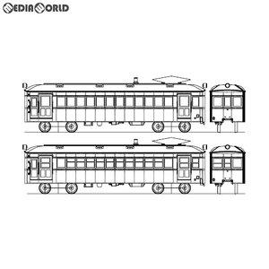 満点の 【新品即納】[RWM]南武鉄道モハ100形電車 タイプC キット HOゲージ HOゲージ 鉄道模型 Masterpiece(マスターピース)(20181130) 鉄道模型 タイプC【午後13時】までのご注文及び午後14時までのご決済完了で【年中無休】【即日発送】!ご不明な点やご質問等ございましたらメール又はお(10:00~18:00)にてお気軽にお問合せ下さいませ。, 仲多度郡:8a4718ed --- showyinteriors.com