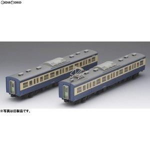 人気新品 【新品即納】[RWM]HO-9042 国鉄 113-1500系近郊電車(横須賀色)増結セット(T)(2両) HOゲージ 鉄道模型 TOMIX(トミックス)(20190330), 再再販! 6e92ee1c
