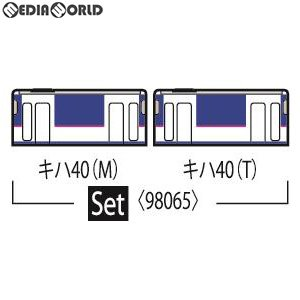 絶妙なデザイン 【新品即納 Nゲージ】[RWM]98065 JR キハ40-350形ディーゼルカー(日高線)セット(2両) 鉄道模型 Nゲージ 鉄道模型 TOMIX(トミックス)(20190927)【午後13時 JR】までのご注文及び午後14時までのご決済完了で【年中無休】【即日発送】!ご不明な点やご質問等ございましたらメール又はお(10:00~18:00)にてお気軽にお問合せ下さいませ。, まごころ本舗:4707ce48 --- abizad.eu.org