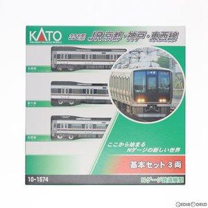 最新最全の 【新品】 Nゲージ【O倉庫】[RWM]10-1574 321系 321系 JR京都・神戸・東西線 3両基本セット 3両基本セット Nゲージ 鉄道模型 KATO(カトー)(20190829) 年中無休⇒土日祝を除き通常1~3日以内に発送いたします!ご不明な点やご質問等ございましたらメール又はお(10:00~18:00)にてお気軽にお問合せ下さいませ。, 小杉町:36d6f30d --- clubsea.rcit.by