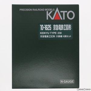 【楽天カード分割】 【予約安心出荷】[RWM]10-1625 京急電鉄230形 大師線 4両セット(動力付き) Nゲージ 鉄道模型 KATO(カトー)(2021年2月), 市貝町 5a791cd5