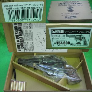 人気絶頂 【新品即納】[MIL]ハートフォード(HWS) 発火モデルガン S&W M19 4インチ ケースハードン・カスタム マニアック100(20170216), 人気アイテム d4606c09