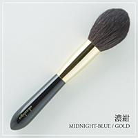 あかしや akashiya化粧筆  ハイグレードBGタイプ パウダー/チーク H1-BG 35g【逸品館】