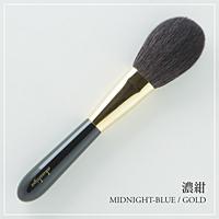 あかしや akashiya化粧筆  ハイグレードBGタイプ パウダーL H2-BG 35g【逸品館】