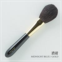 あかしや akashiya化粧筆  ハイグレードBGタイプ パウダーS H3-BG 32g【逸品館】