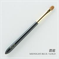 あかしや akashiya化粧筆  ハイグレードBGタイプ アイシャドウS H9-BG 7g【逸品館】