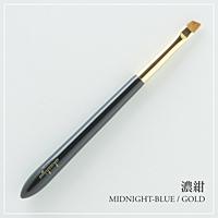 あかしや akashiya化粧筆  ハイグレードBGタイプ アイブロウ H11-BG 7g【逸品館】