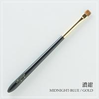 あかしや akashiya化粧筆  ハイグレードBGタイプ アイライナーF H12-BG 5g【逸品館】