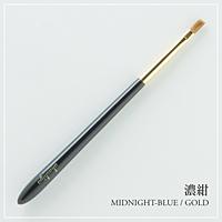 あかしや akashiya化粧筆  ハイグレードBGタイプ リップ H14-BG 5g【逸品館】